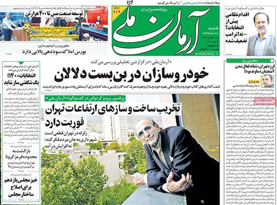 newspaper99022004.jpg