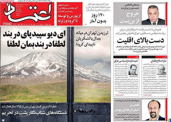 newspaper99022005.jpg