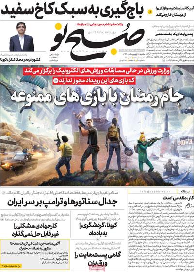 newspaper99022007.jpg
