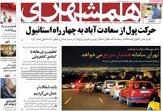 newspaper99022008.jpg