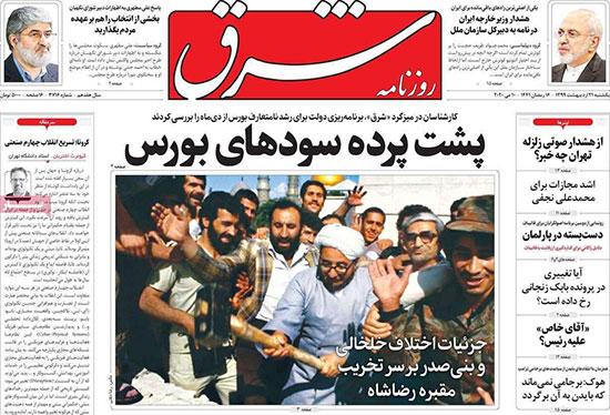 newspaper99022101.jpg