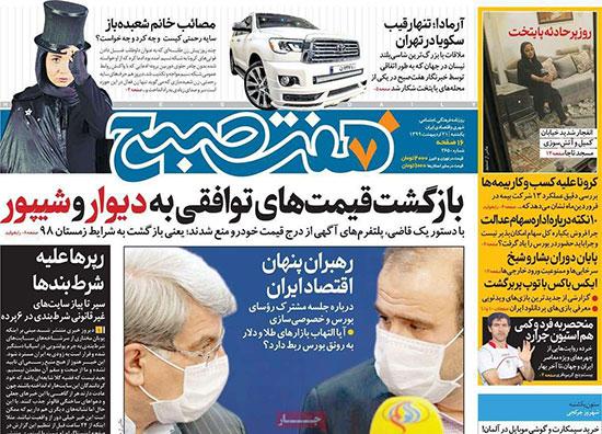 newspaper99022103.jpg