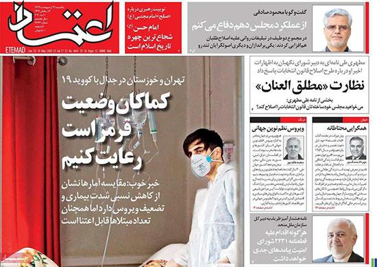 newspaper99022105.jpg