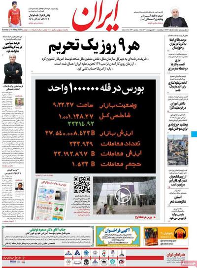 newspaper99022106.jpg