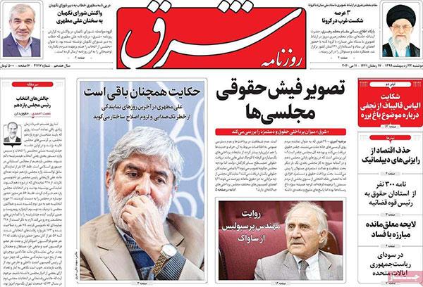 newspaper99022201.jpg