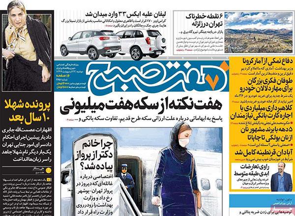 newspaper99022203.jpg