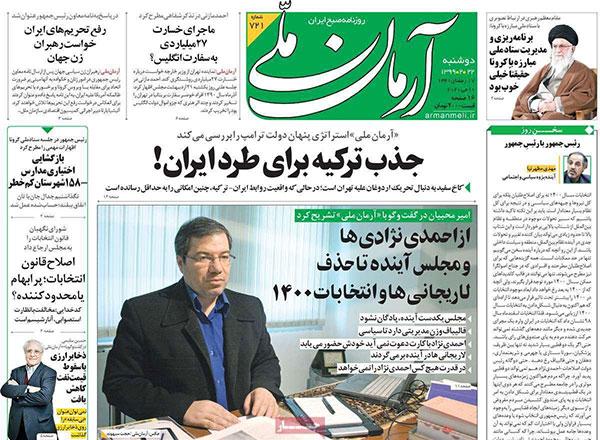 newspaper99022205.jpg