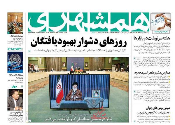 newspaper99022206.jpg