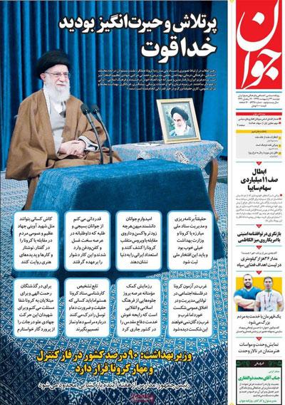 newspaper99022208.jpg