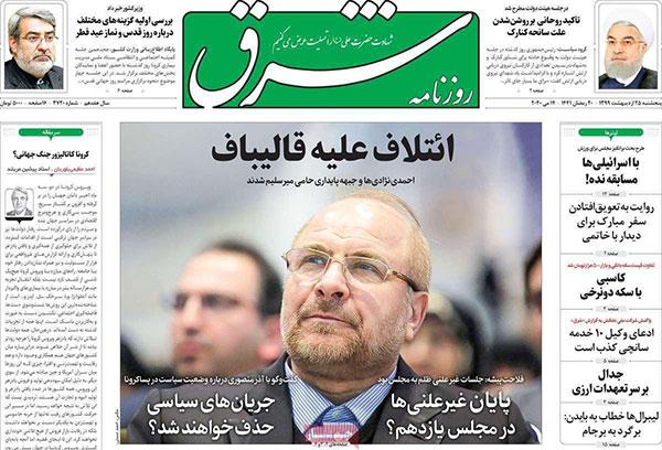 newspaper99022501.jpg