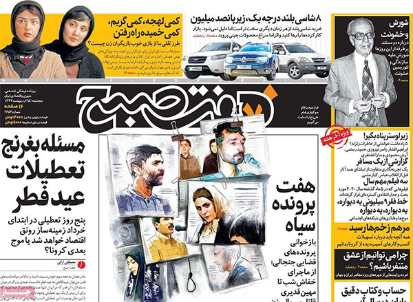 newspaper99022503.jpg