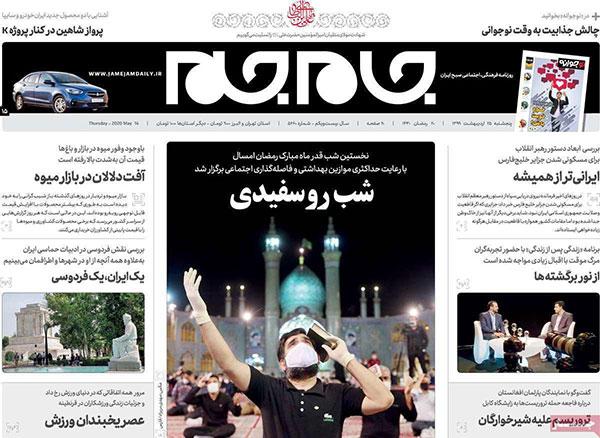 newspaper99022504.jpg