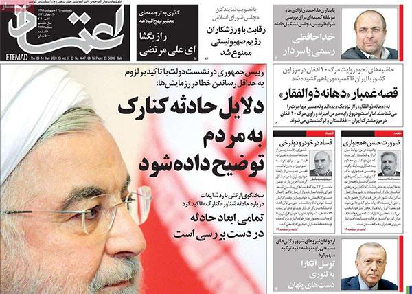 newspaper99022505.jpg