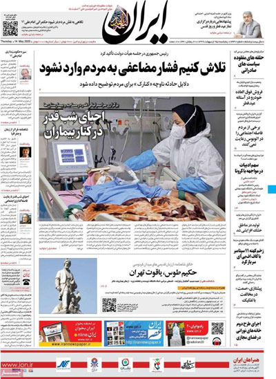 newspaper99022506.jpg
