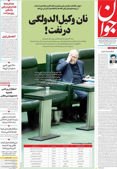 newspaper99023004.jpg