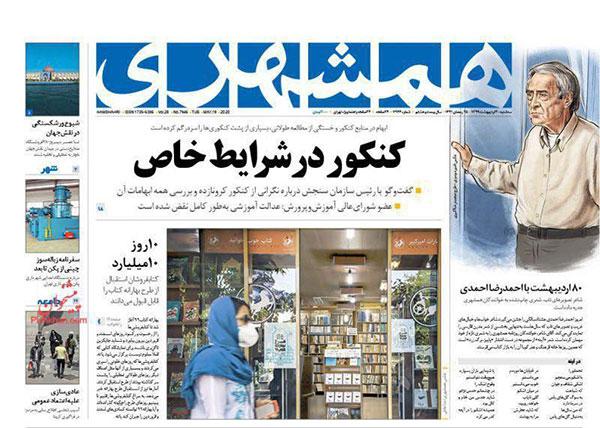 newspaper99023006.jpg