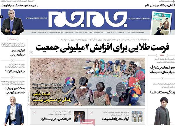 newspaper99023007.jpg