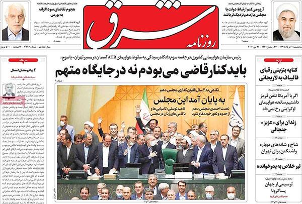 newspaper99030101.jpg