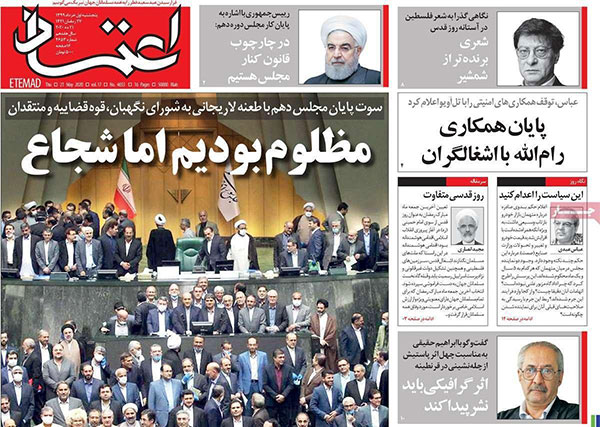 newspaper99030104.jpg