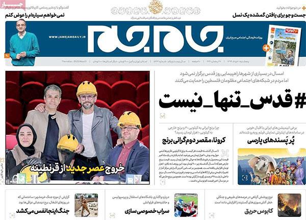 newspaper99030105.jpg