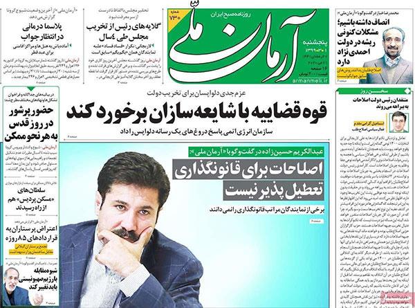 newspaper99030106.jpg