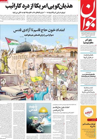 newspaper99030108.jpg