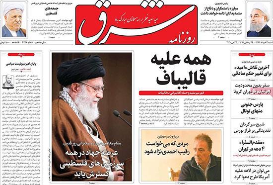 newspaper99030301.jpg