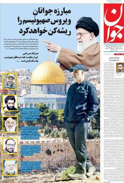 newspaper99030306.jpg