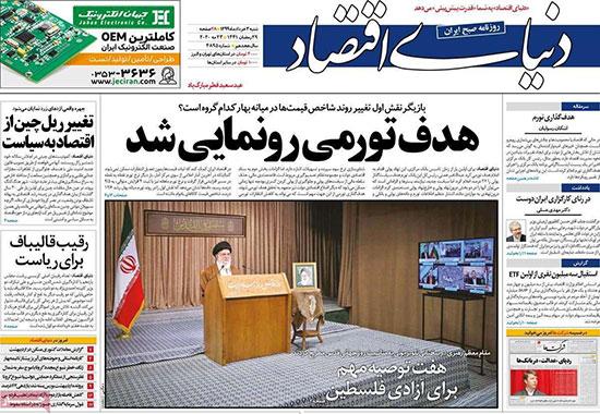 newspaper99030307.jpg