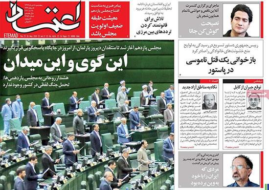 newspaper99030805.jpg