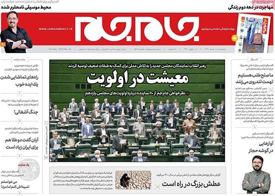 newspaper99030806.jpg