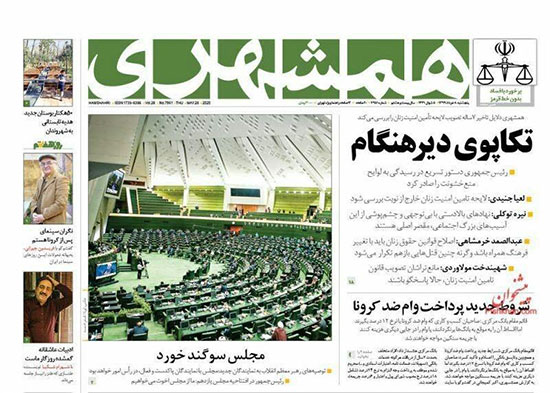 newspaper99030807.jpg
