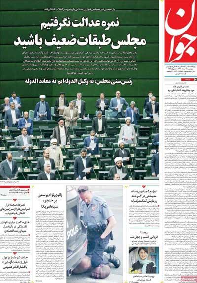 newspaper99030808.jpg
