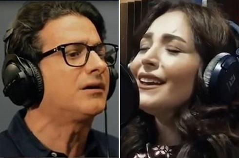 همخوانی همایون شجریان با خواننده لبنانی