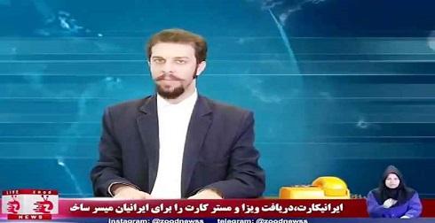 مجتبی شفیعی زود نیوز