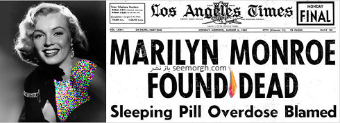 مریلین مونرو Marilyn Monroe