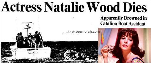 ناتالی وود Natalie Wood