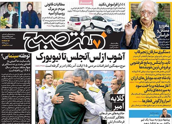 newspaper99031302.jpg