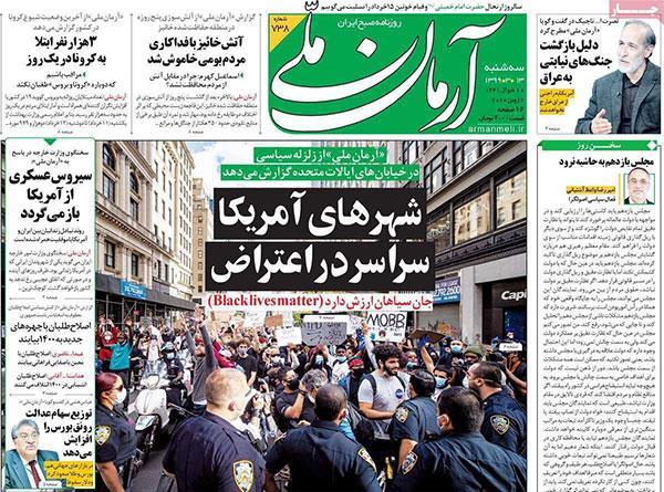 newspaper99031303.jpg