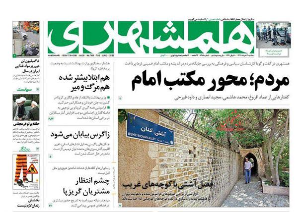 newspaper99031305.jpg