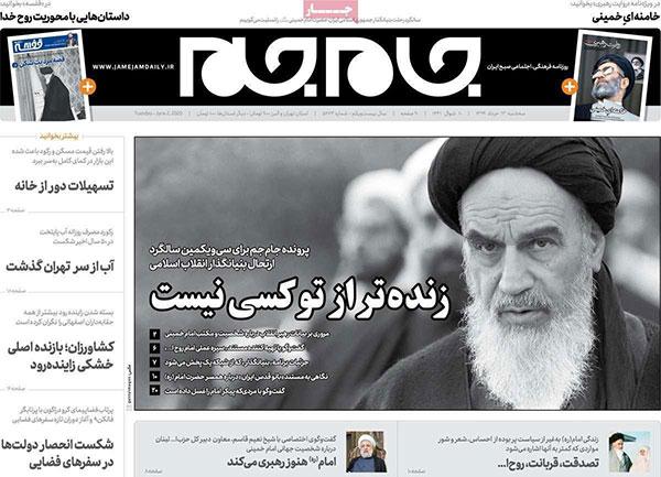 newspaper99031306.jpg
