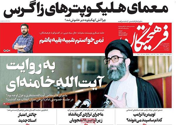 newspaper99031307.jpg