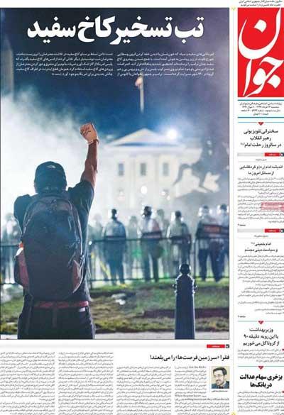 newspaper99031308.jpg