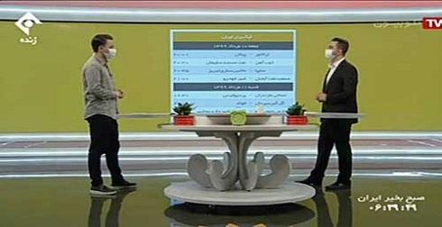 امیراحمدی، مجری برنامه «صبح بخیر ایران» برکنار شد