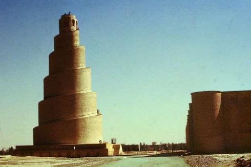 سامرا عراق