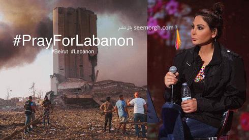 صحبت های الیسا خواننده درباره انفجار بیروت