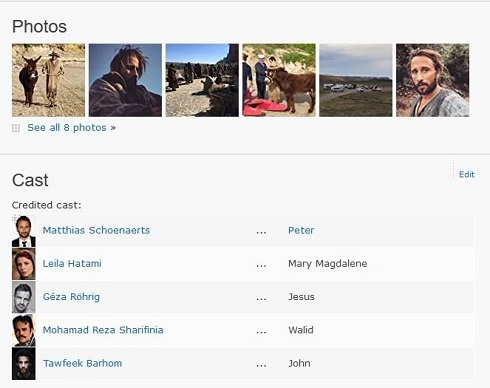 اضافه کردن نام شریفی نیا و لیلا حاتمی در سایت IMDB