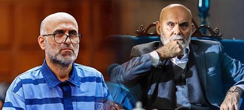 جمشید هاشم پور و اکبر طبری