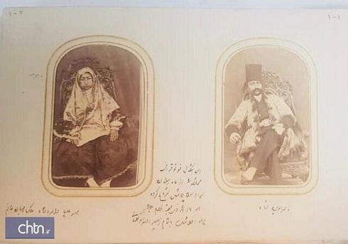آلبوم ناصری کاخ گلستان