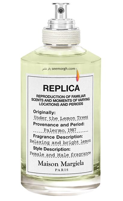 Replica-Under-the-Lemon-Trees-Eau-de-Toilette-Best-Summer-perfume.jpg